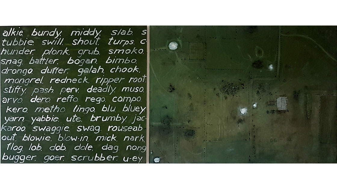 Nowlan-Gallery-3.jpg