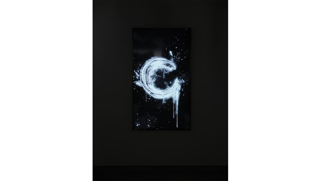 """teamLab, """"Enso - Cold Light,"""" 2018, digital installation, continuous loop, edition 3 of 8 + 2AP, courtesy Martin Browne Contemporary"""