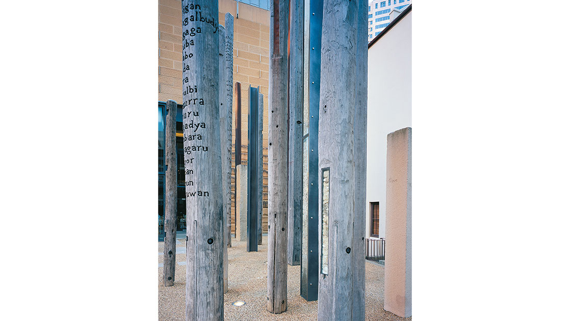 Edge of Trees (detail), 1995, sandstone, wood, and steel, installation at the Museum of Sydney, with Janet Laurence