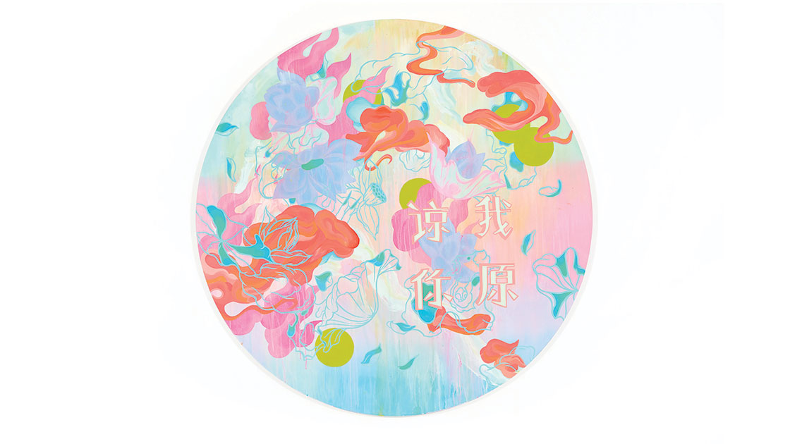 """""""You are forgiven (Lotus),"""" 2020, synthetic polymer paint on board, 120 cm in diameter, proposed acquisition purchased with funds donated by Jo Horgan and MECCA Brands, 2020, photo Zan Wimberley, courtesy the artist and National Gallery of Victoria"""