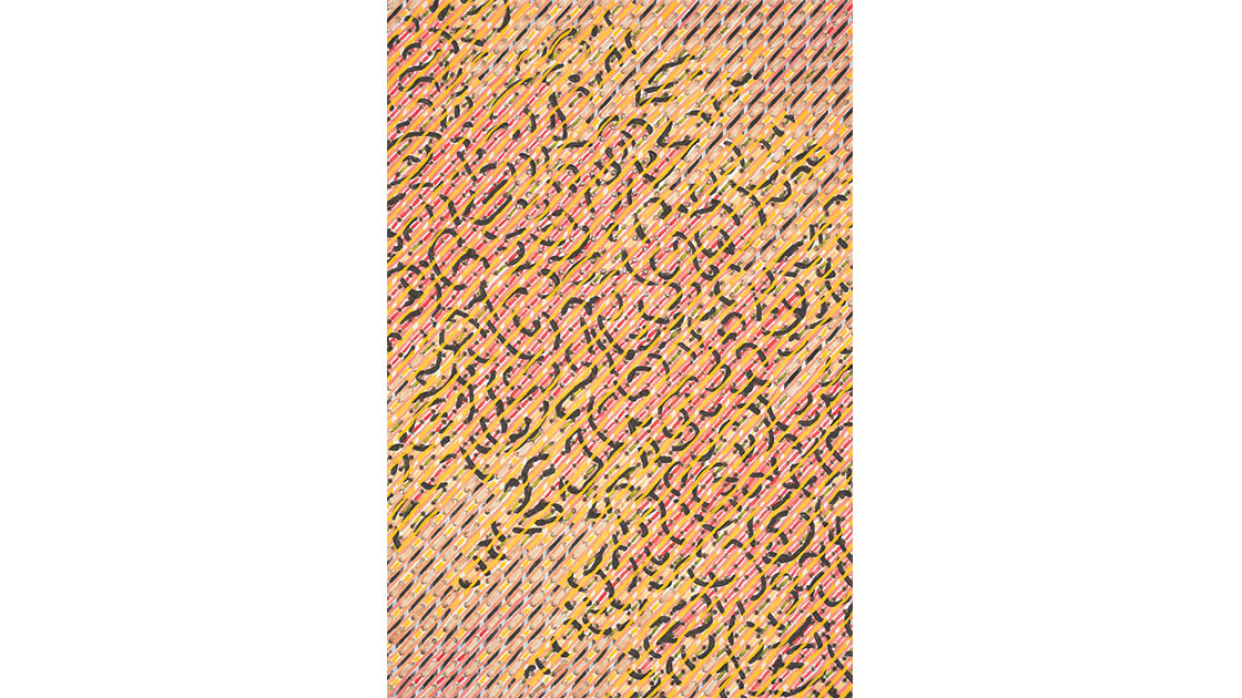 """""""Fire Sutra II,"""" 2021, bamboo strip, gesso, acrylic on perforated canvas, 230 x 180 cm, courtesy Martin Browne Contemporary"""