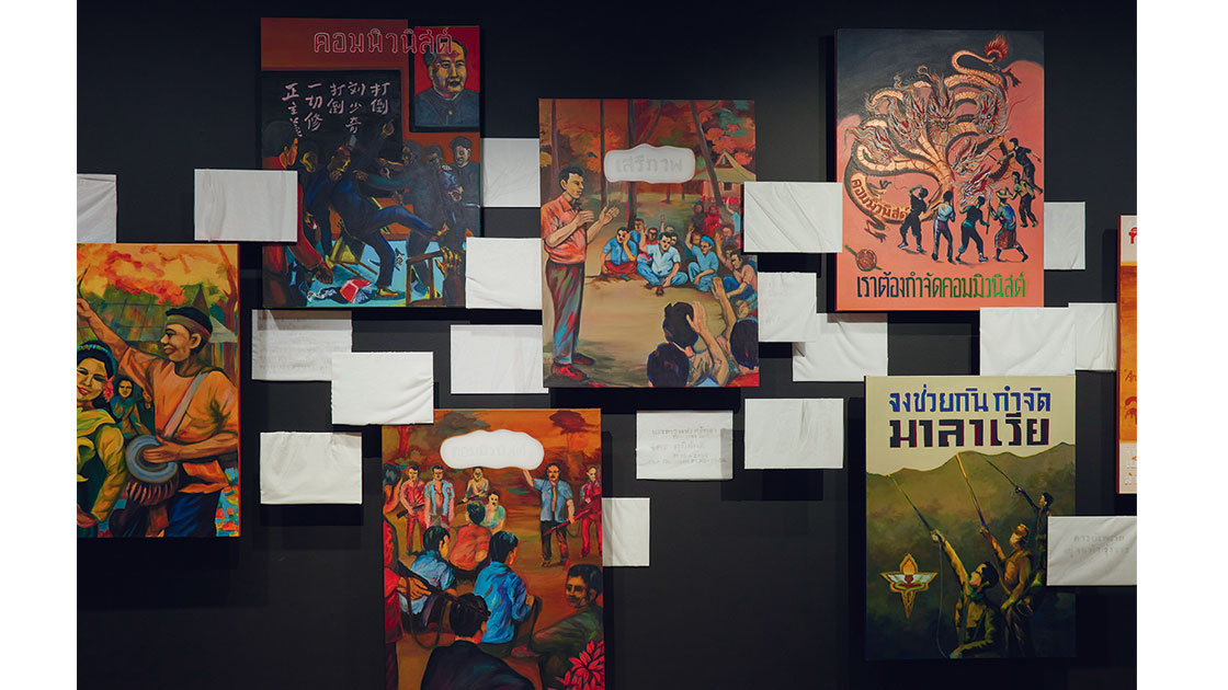 Phaptawan Suwannakudt, RE al-re-g(l)ory, 2021, acrylic on canvas, plyboard, fabric, installation dimensions variable, photo Art Gallery of New South Wales, Felicity Jenkins, courtesy the artist and Art Gallery of New South Wales